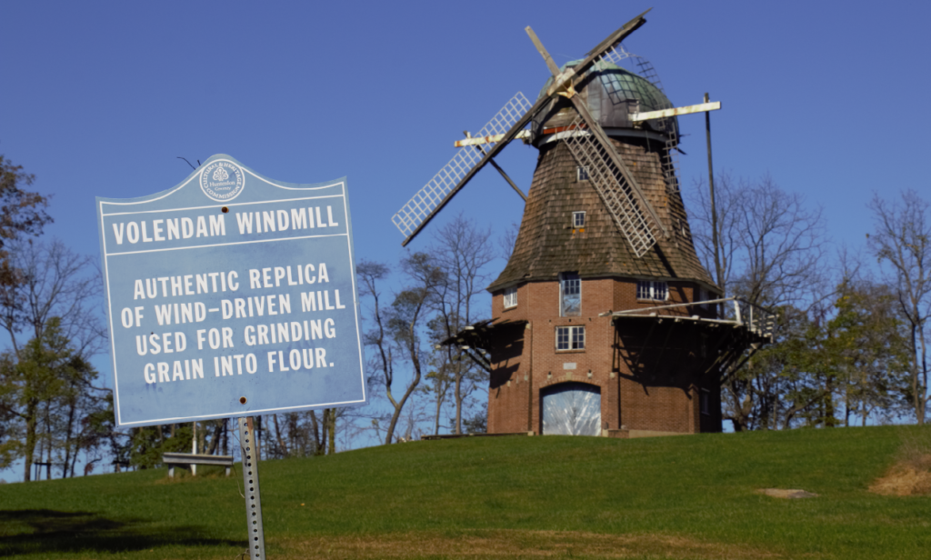 Windmill today